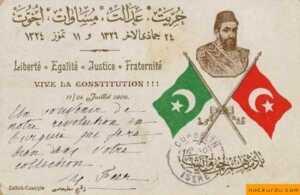 Kanun-u Esasi'ye selam: Sultan Abdülhamid ve devletin esasları..